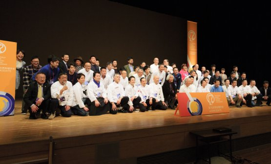 The World Cuisine Academic Meeting(the World CuisineAcademic Meetingin Hakodate provided the photos from the congress)