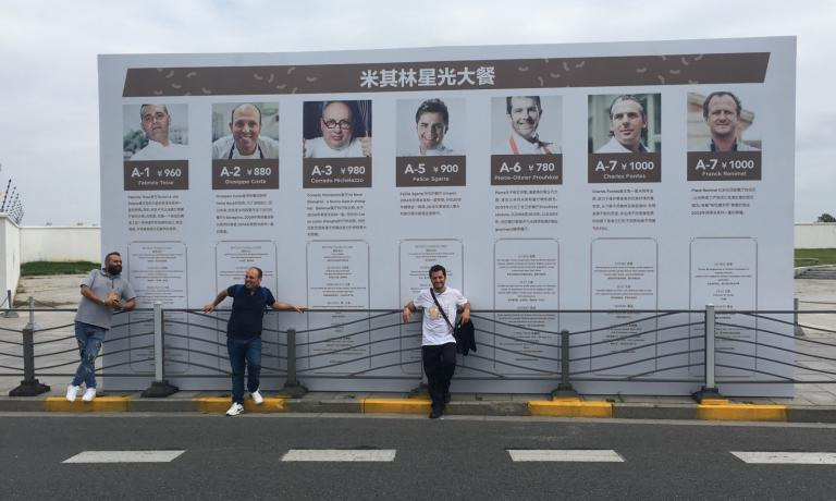 Fabrizio Tesse, Giuseppe Costa and Felice Sgarra at the West Bund Food Festival in Shanghai
