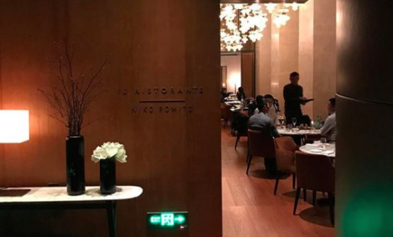 Niko Romito and Bulgari's adventure has begun with Ristorante in Beijing, China. It's in Building 2 Courtyard No 8 Xinyuan South Road, in Chaoyang. Coming up: Dubai (by the end of the year), Shanghai (March 2018). In the photo, the entrance to the restaurant in a post taken from Romito's instagram account