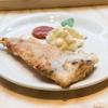 Tempura Ria-Nata, a pizza tempura from Corrado Scaglione of Enosteria Lipen, Triuggio
