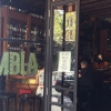 The entrance to Embla, alternative food and wine in the middle of Melbourne. Patron Christian McCabe, chef and co-owner Dave Verheul