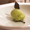 Beer and rocket sorbet